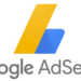 GoogleAdSenseを活用して稼ぐために一番大切なことはこれだ!